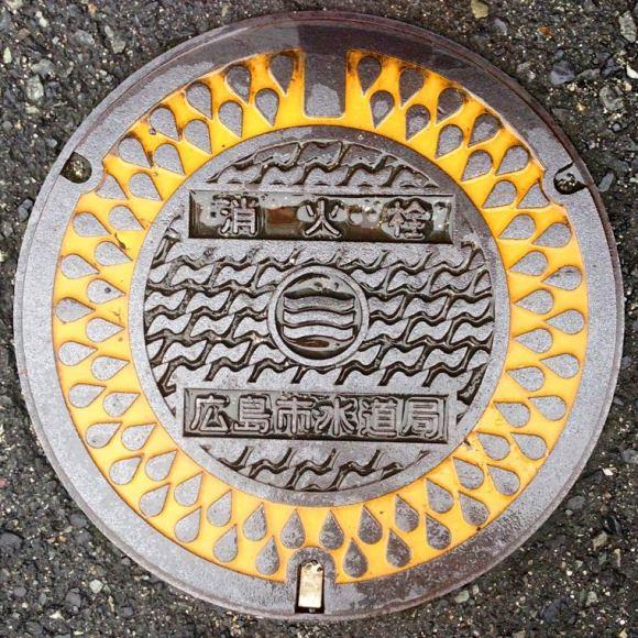 Bueiros no Japão 14