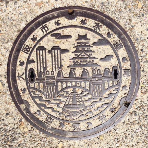Bueiros no Japão 16