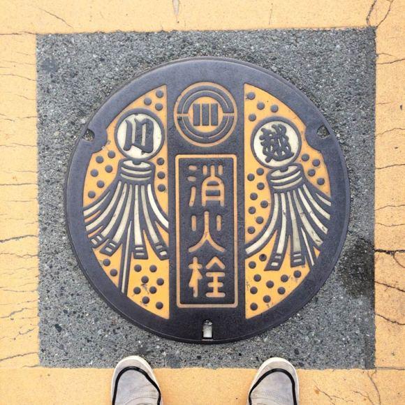 Bueiros no Japão 19