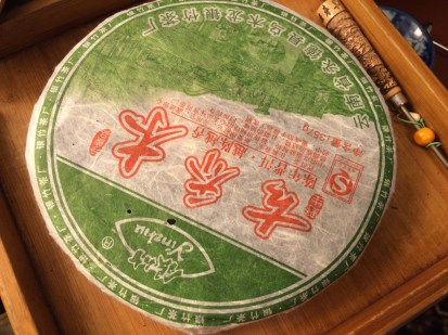 sheng-tasting-yinzhu