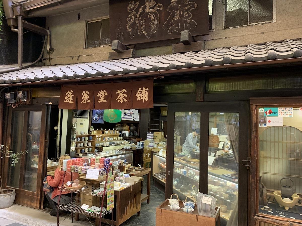 Horaido Tea Stall, Kyoto