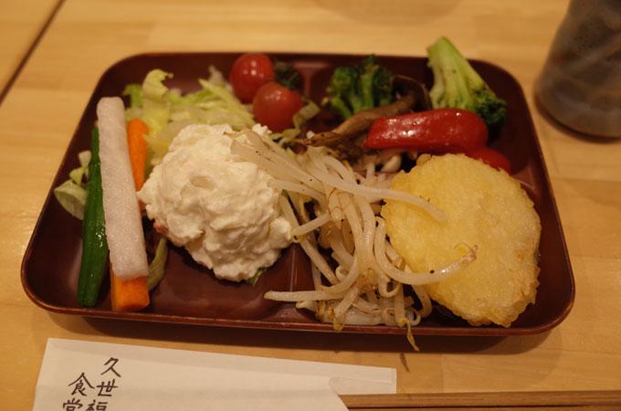 karu_su04