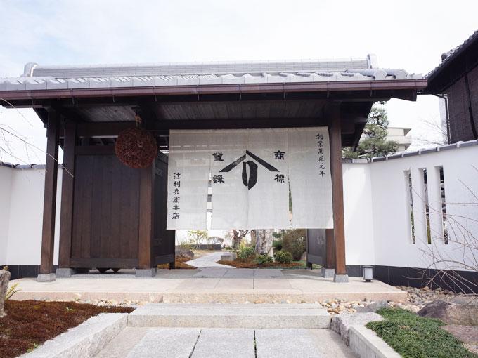 uji_tsu02