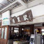 大阪から清里へ電車でのアクセス方法!憧れのリゾートへ行って来たよ!