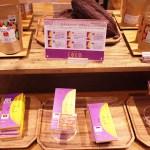 COCOチョコレートの値段は?京都のビーントゥバーチョコは砂糖不使用でヘルシー!