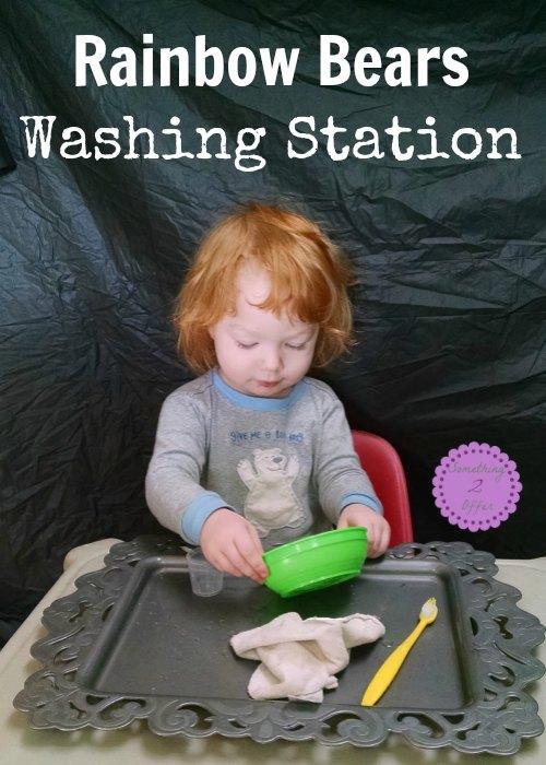 Rainbow Bears Washing Station