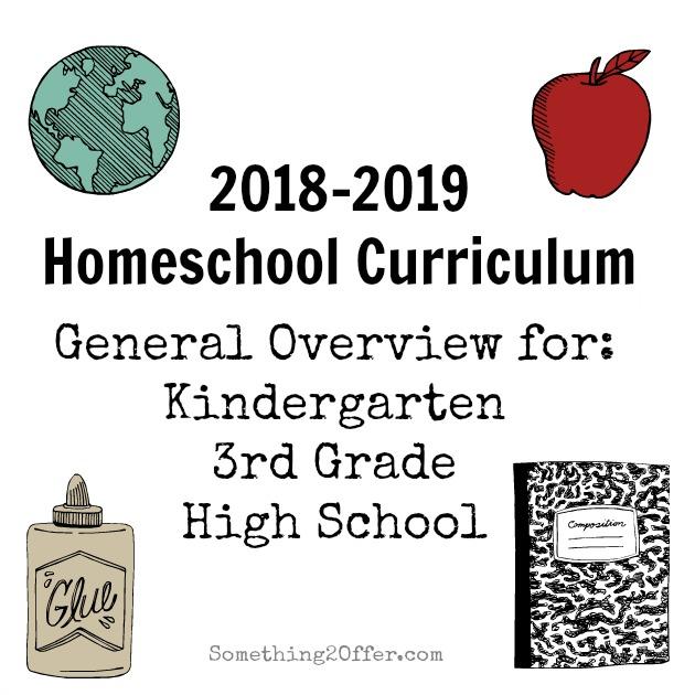 homeschool curriculum 2018