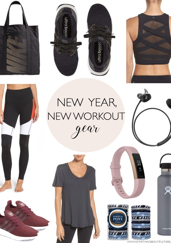 New Year, New Workout Gear