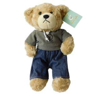 Cuddly Collectable Plush Teddy Bear Boyds Bear Boy Dressed Sits New
