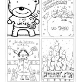 art-licensing-show-coloring-book-web86