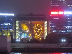 China 2017 1156