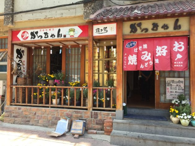 Japanese food, Dalian