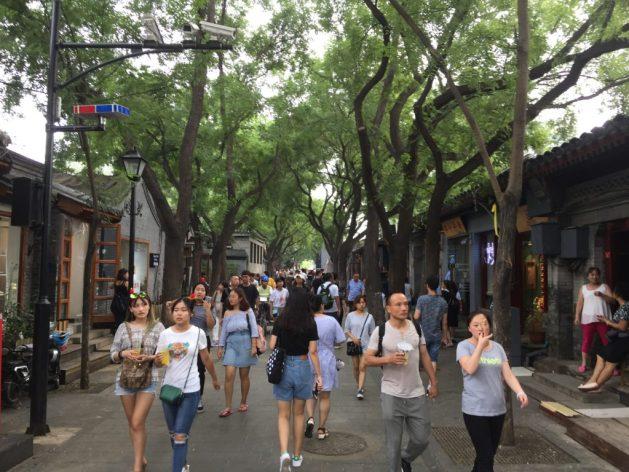 Nanluoguxiang, Beijing