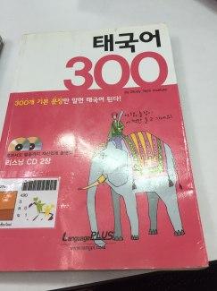 300 Thai words. In Korean.