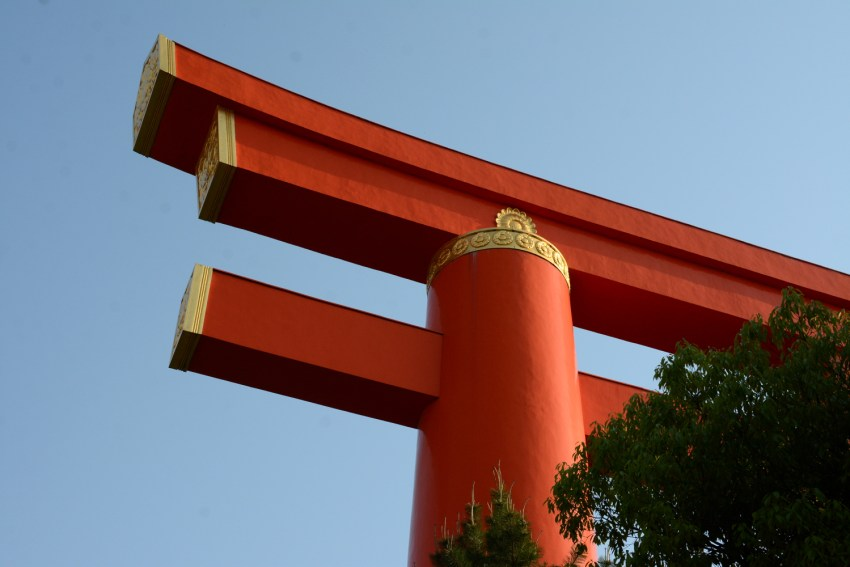 torre gate in Kyoto