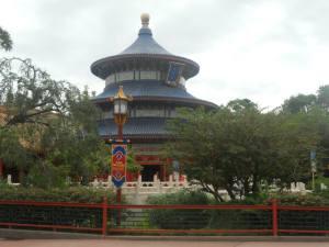 China Epcot Pavillion