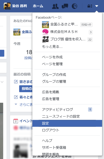 facebook_block04