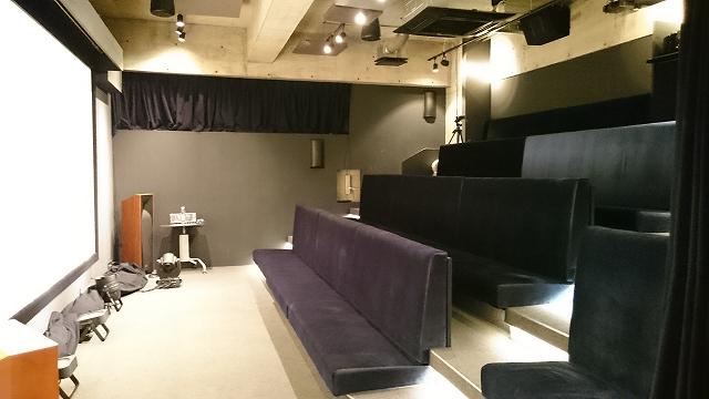 TheaterBridge