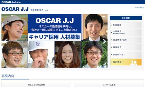 株式会社OSCAR J.J