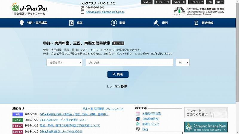 registered_trademark01