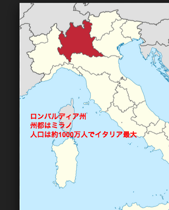 Google 画像検索結果  http   upload.wikimedia.org wikipedia commons thumb 1 1a Lombardy_in_Italy.svg 2000px Lombardy_in_Italy.svg.png
