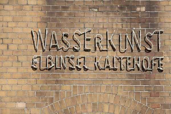 Sommerausflug nach Kaltehofe Hamburg