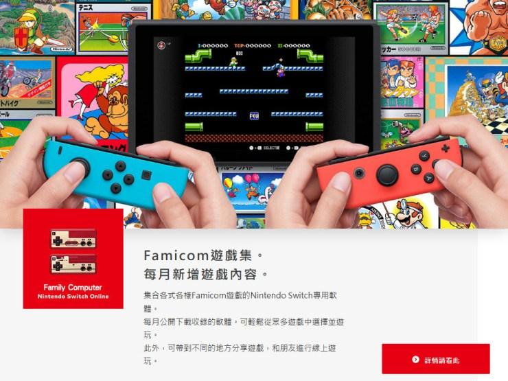 Nintendo-Switch-Lite-2019-07-12f
