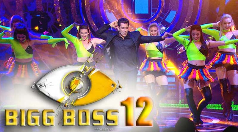 Bigg Boss 12 Registration Form, News, Starting Date.jpg