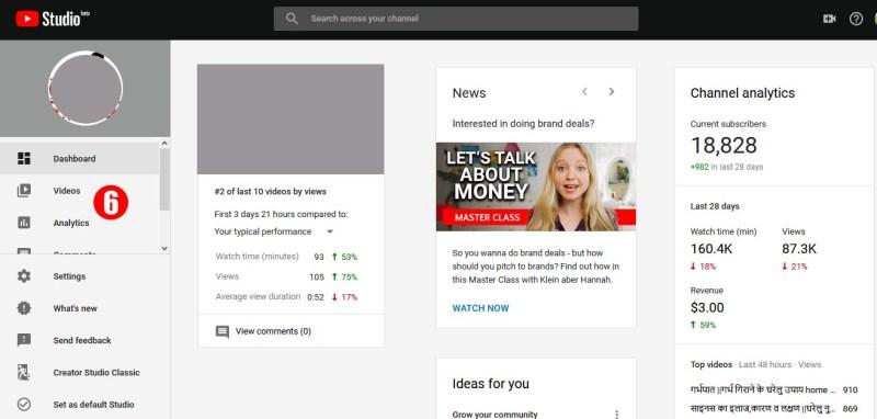 Click on Analytics on left panel