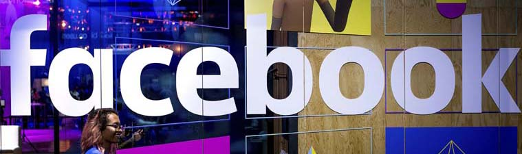 How does Facebook trade your data and what are the potential risks
