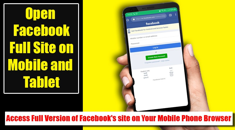 Access Full Version of Facebook's site on Your Mobile Phone