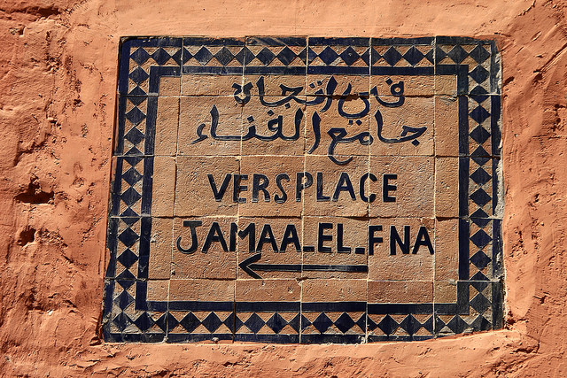 Jemaa el Fnaa : Things to Do and See