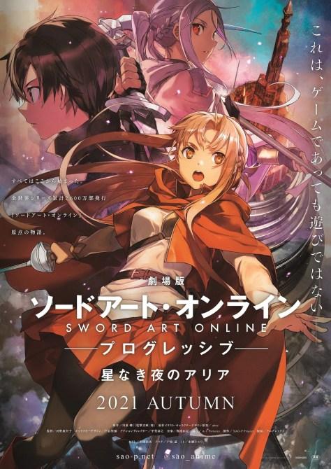 Sword Art Online: Progressive - Hoshi Naki Yoru no Aria