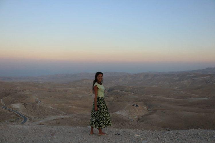 Paisaje Palestina