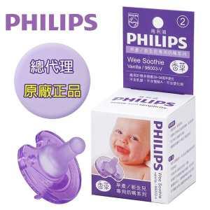 飛利浦 - 二號 香草奶嘴 Wee Soothie 原裝進口 30-34週早產嬰兒bb 美國製