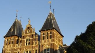tropen-institute-roof