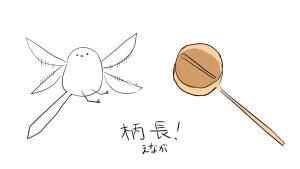 柄杓とエナガ