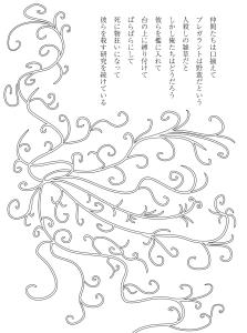 脳草紹介7