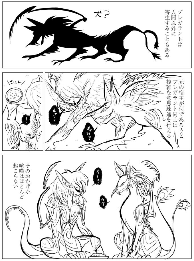 脳草紹介6