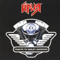 Ariya - Tribute to Harley Davidson