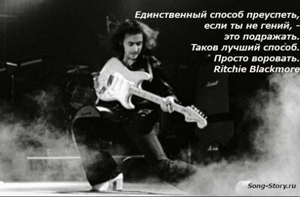 ritchie blackmore 1