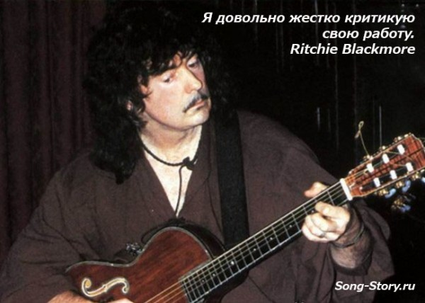 ritchie blackmore 5