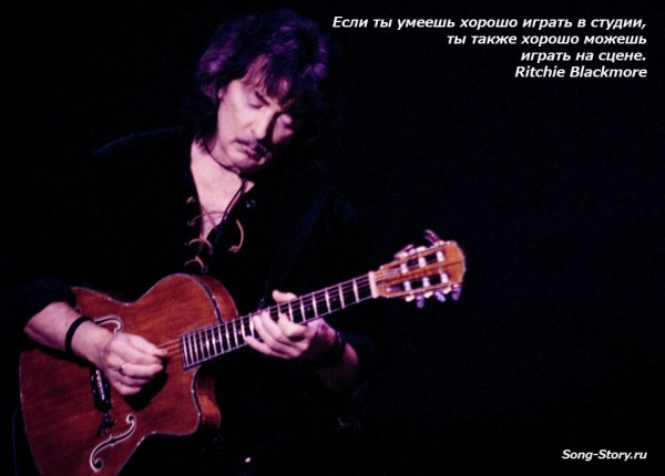 ritchie blackmore 7