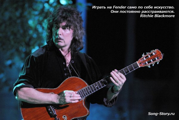ritchie blackmore 9
