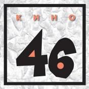 Альбом группы КИНО 46