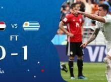 World Cup: Egypt 0 - 1 Uruguay (Watch Highlights)