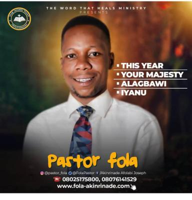 MP3: PASTOR FOLA  - Iyanu, Alagbawi, Your Majesty & This Year
