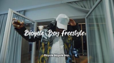 Ice Prince - Bicycle Boy (Freestyle)