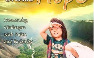 """Review of """"I Choose Hope"""" by Nikki Abramson"""