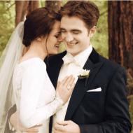 Visuel du Coffret DVD & Blu-Ray de Breaking Dawn Part 1 / Twilight 4